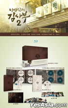 Dr. Romantic 2 (Blu-ray) (12-Disc + Photobook + Postcard) (Director's Cut Limited Edition) (Korea Version)