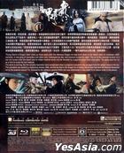 Flying Swords of Dragon Gate (2011) (Blu-ray) (2D + 3D)  (Hong Kong Version)