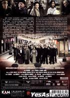 The Woman Knight of Mirror Lake (2011) (DVD) (Hong Kong Version)