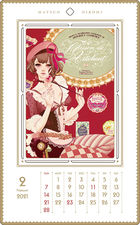 Matsuo Hiromi 2021 Calendar (Japan Version)