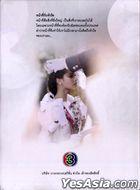 公主羅曼史 (2018) (DVD) (1-36集) (完) (泰國版)