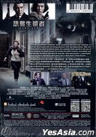 Survivor (2015) (DVD) (Hong Kong Version)