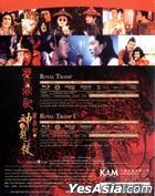 Royal Tramp Series (Blu-ray) (Hong Kong Version)