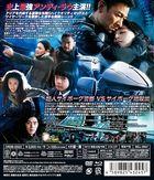 Future X-Cops (Blu-ray + DVD) (HD Master Edition) (Japan Version)