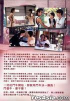 Hooping Dulcinea (DVD) (Vol.1) (To be continued) (Taiwan Version)