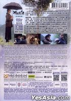 Our Time Will Come (2017) (DVD) (Hong Kong Version)