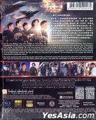 Sky Hunter (2017) (Blu-ray) (English Subtitled) (Hong Kong Version)