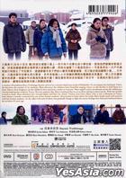 A Chorus of Angels (2013) (DVD) (English Subtitled) (Hong Kong Version)