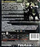 Trouble Shooter (Blu-ray) (English Subtitled) (Hong Kong Version)