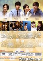 I Hear Your Voice (DVD) (End) (English Subtitled) (SBS TV Drama) (Singapore Version)