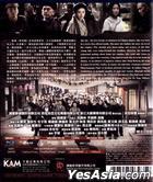 The Woman Knight of Mirror Lake (2011) (Blu-ray) (Hong Kong Version)