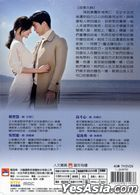 4 Legendary Witches (2014) (DVD) (Ep.1-40) (End) (Multi-audio) (MBC TV Drama) (Taiwan Version)