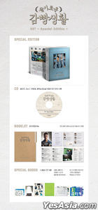 Prison Playbook OST (tvN TV Drama)