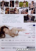 Stay With Me (DVD) (2D + 3D) (2-Disc Edition) (Hong Kong Version)