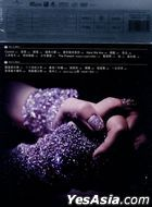 The Present Concert (2DVD + 2CD)