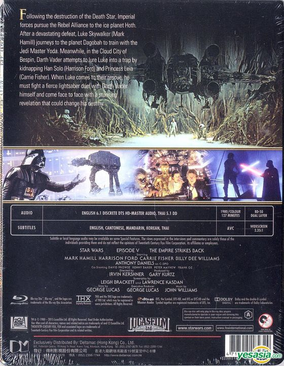 Yesasia Star Wars Episode V The Empire Strikes Back 1980 Blu Ray Limited Edition Steelbook Hong Kong Version Blu Ray Carrie Fisher Harrison Ford Deltamac Hk Western World Movies