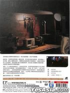 范保徳 (2018) (DVD) (台灣版)