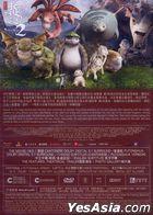 Monster Hunt 2 (2018) (DVD) (English Subtitled) (Hong Kong Version)