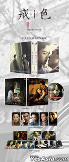 Lust, Caution (Blu-ray) (Full Slip Numbering Limited Edition) (Korea Version)