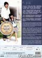 Autumn's Concerto (DVD) (Vol.1 Of 2) (To Be Continued) (English Subtitled) (Malaysia Version)