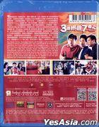 Rhapsody of Kidnapping (2018) (Blu-ray) (Hong Kong Version)