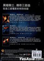 The Dark Knight Trilogy (DVD) (Taiwan Version)