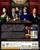 The Lord Of The Drama (DVD) (End) (Multi-audio) (English Subtitled) (SBS TV Drama) (Malaysia Version)