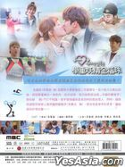 Weightlifting Fairy Kim Bok-joo (2016) (DVD) (Ep. 1-16) (End) (Multi-Audio) (MBC TV Drama) (Taiwan Version)
