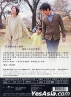 Orpheus' Lyre (DVD) (Taiwan Version)