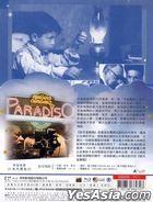 Cinema Paradiso (1988) (Blu-ray) (25th Anniversary Edition) (Taiwan Version)