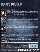 The Dark Knight Trilogy (Blu-ray) (Taiwan Version)