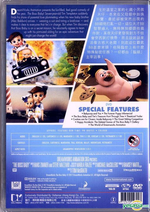 Yesasia The Boss Baby 2017 Dvd Hong Kong Version Dvd Michael Mccullers Tom Mcgrath Dreamworks Home Entertainment Western World Movies Videos Free Shipping