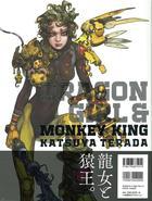 DRAGON GIRL & MONKEY KING (Translated Edition)