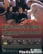 逃学威龙 3 龙过鸡年 (1993) (Blu-ray) (修复版) (香港版)