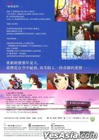Fireworks, Should We See It From The Side Or The Bottom (2017) (DVD) (Taiwan Version)