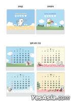 Overaction Rabbit Desktop Calendar (Baby Rabbit)