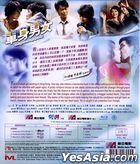 Don't Go Breaking My Heart (DVD) (Hong Kong Version)