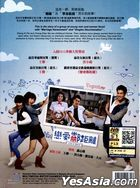 Love or Spend (DVD) (Ep. 1-77) (End) (SETTV Drama) (Malaysia Version)