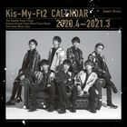 Kis-My-Ft2 2020 Calendar (APR-2020-MAR-2021) (Japan Version)