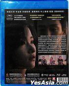 Burning (2018) (Blu-ray) (Taiwan Version)