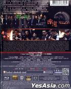 Helios (2015) (Blu-ray) (Hong Kong Version)