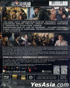 The Menu (2016) (Blu-ray) (Hong Kong Version)