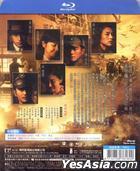 太平輪:亂世浮生 (2014) (Blu-ray) (台湾版)