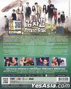 Potato Star 2013QR3 (DVD) (Ep. 61-120) (End) (Multi-audio) (English Subtitled) (tvN Drama) (Malaysia Version)