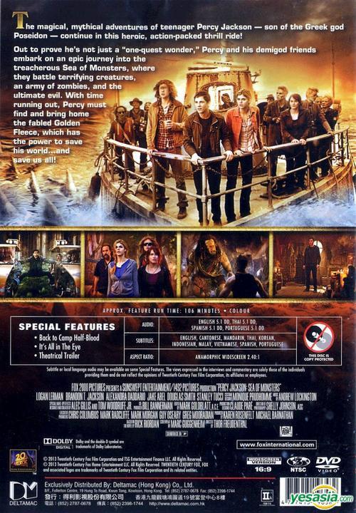 Yesasia Percy Jackson Sea Of Monsters 2013 Dvd Hong Kong Version Dvd Logan Lerman Alexandra Daddario 20th Century Fox Western World Movies Videos Free Shipping