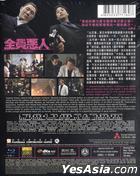 全員惡人 (Blu-ray) (中英文字幕) (香港版)