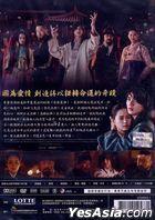 The Magician (2015) (DVD) (Taiwan Version)