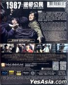 1987: When the Day Comes (2017) (Blu-ray) (Hong Kong Version)
