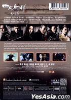 四大名捕 III 大結局 (2014) (DVD) (香港版)