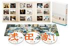 The Asadas! (DVD) (Deluxe Edition) (Japan Version)